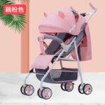 Baby Stroller Lightweight Compact Size Baby Stroller Pram Jogge Can Sit And Lie 5kg Lightweight Pram
