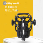 Baby Stroller Two-way Implementation of Slid Baby Artifact Foldable Ultra-light Stroller Baby Stroller