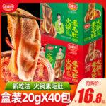 Jinmofang Hot Pot Su Maodu Konjac Instant Snacks Snacks Snacks Snacks Snack Foods Spicy Spicy Spicy