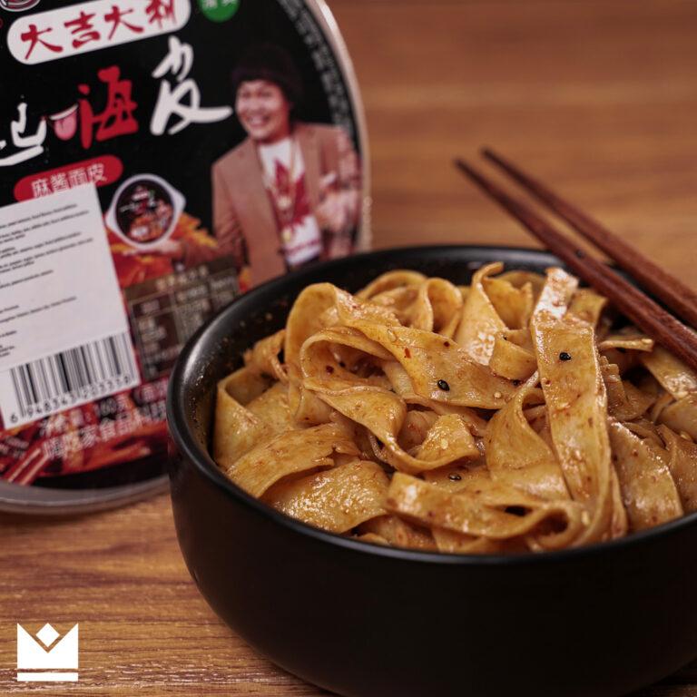 Klass Sichuan Sesame Dry Noodles (Instant Noodles)