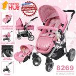 Phoenix Hub Noukies 8269 Multi Fuction Modular Baby Stroller Car Seat Baby Travel System with Shocks