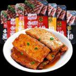 [China Special] NBT Vegetarian steak 1pcs