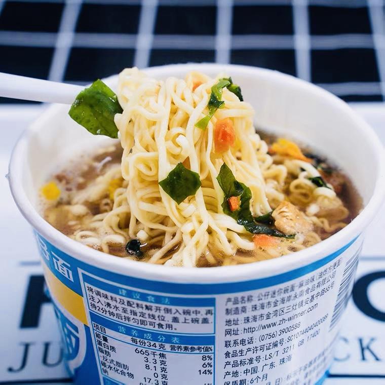 Hong Kong Doll Instant Cup Noodles (Sesame Flavor) 30g