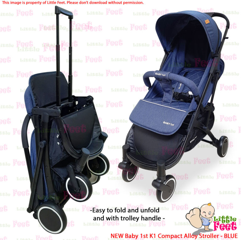 Baby 1st K6 High Quality Alloy Compact Trolley Stroller