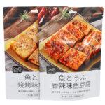HOJIA Fish Tofu Snack Pack 120g