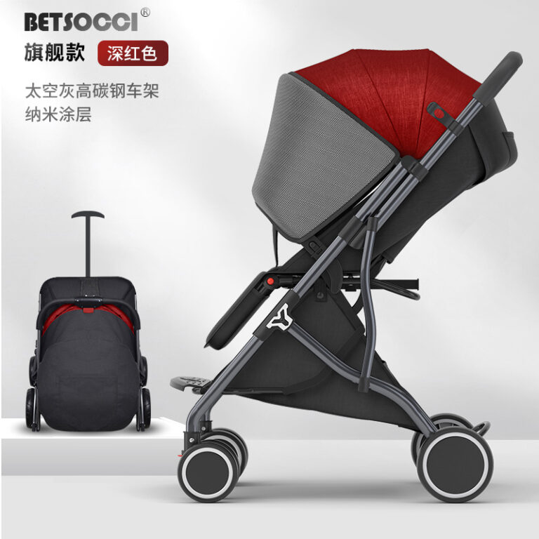 Baby Stroller Light and Foldable Simple Trolley Baby Umbrella Cart Portable Child Pram