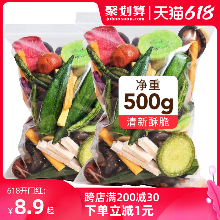 Comprehensive Assorted Fruit and Vegetable Crisp Chips Dried Vegetables Mixed Dried Fruit Snacks Dehydrated Instant Okra and Mushroom Dried Bags