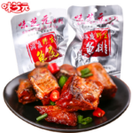 [China Specialty] Wei Zhi Yuan Fish Fillet (Slightly Spicy)26g