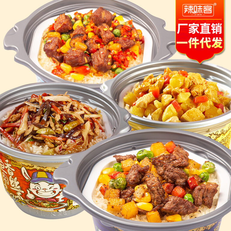 laweike Instant 15 minutes No Cook Self Heating Rice BowlBeef with