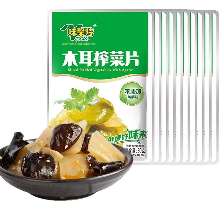 Cheapest! V vegetable Fugus Pickled Musta Ready To Eat 80g