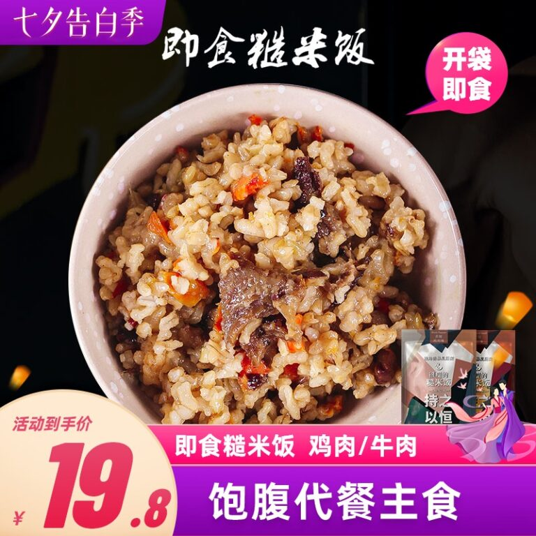 Unicorn Muscle Storm Kitchen Coarse Grain Brown Rice Instant Fitness Meal Replacement Low Speed Fat Belly Filling Convenient Food8Bag