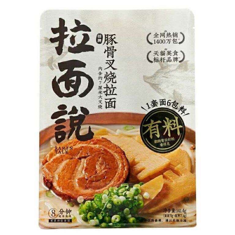 [China BEST Seller] Ramen Talk Chashu Tonkotsu Ramen