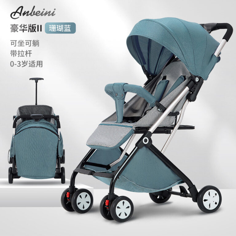 Baby Stroller Can Sit and Lie Light Baby Stroller Stroller Baby Stroller Folding High Landscape Umbrella