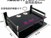 Set-Top Box Rack Space Aluminum Alloy Digital TV Bracket Hanger Bracket Router Network Ledge Large Double Layer