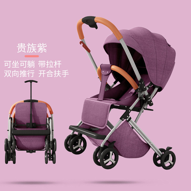 Baby Stroller Can Sit And Lie Down Two-way Push Ultra-light Portable Folding Pram